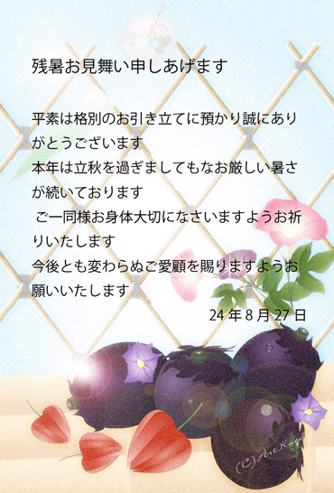 201208174.png