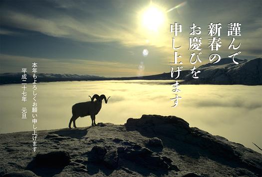 jp15t_et_0094