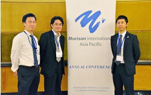 AsiaPacificConference-scene3